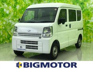 日産 NV100クリッパーバン DX ハイルーフ/プライバシーガラス/キーレス/オートギアシフト/エアバッグ 運転席/エアバッグ 助手席/パワーステアリング/FR/マニュアルエアコン