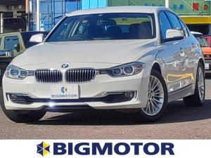 BMW 3シリーズ 320i xDriveラグジュアリー 純正 HDDナビ/パーキングアシスト バックガイド/ドライブレコーダー 社外/ヘッドランプ HID/ETC/EBD付ABS/横滑り防止装置/アイドリングストップ/バックモニター/DVD バックカメラ