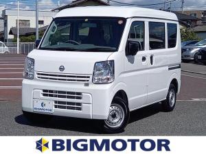 日産 NV100クリッパーバン DX キーレス/プライバシーガラス/エアバッグ 運転席/エアバッグ 助手席/パワーステアリング/FR/マニュアルエアコン