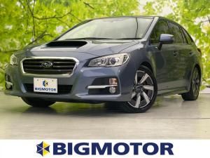 スバル レヴォーグ 1.6GT ETC/EBD付ABS/横滑り防止装置/アイドリングストップ/エアバッグ 運転席/エアバッグ 助手席/エアバッグ サイド/アルミホイール/パワーウインドウ/キーレスエントリー/オートエアコン 4WD