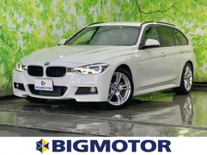 BMW 3シリーズ 318iツーリングMスポーツ 純正 メモリーナビ/車線逸脱防止支援システム/パーキングアシスト バックガイド/電動バックドア/ヘッドランプ LED/ETC/EBD付ABS/横滑り防止装置/アイドリングストップ バックカメラ