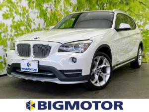 BMW X1 sDrive20i xライン 社外 7インチ HDDナビ/シート ハーフレザー/ヘッドランプ HID/ETC/EBD付ABS/横滑り防止装置/アイドリングストップ/TV/ルーフレール/エアバッグ 運転席/エアバッグ 助手席 記録簿