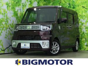 ダイハツ ウェイク X SA 社外 7インチ メモリーナビ/電動スライドドア/ヘッドランプ HID/EBD付ABS/横滑り防止装置/アイドリングストップ/TV/エアバッグ 運転席/エアバッグ 助手席/エアバッグ サイド 4WD