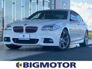 BMW 5シリーズ 523dブルーPF Mスポーツパッケージ 純正 メモリーナビ/シート フルレザー/パーキングアシスト バックガイド/ヘッドランプ HID/ETC/EBD付ABS/横滑り防止装置/アイドリングストップ/バックモニター/DVD/TV 革シート
