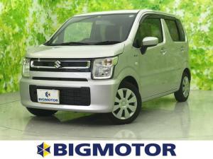 スズキ ワゴンR FX Bluetooth接続/EBD付ABS/横滑り防止装置/アイドリングストップ/エアバッグ 運転席/エアバッグ 助手席/パワーウインドウ/オートエアコン/シートヒーター 運転席/パワーステアリング