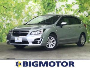 スバル インプレッサスポーツ 1.6i-Lアイサイト 純正 7インチ HDDナビ/車線逸脱防止支援システム/ヘッドランプ LED/EBD付ABS/横滑り防止装置/アイドリングストップ/TV/エアバッグ 運転席/エアバッグ 助手席/アルミホイール 4WD