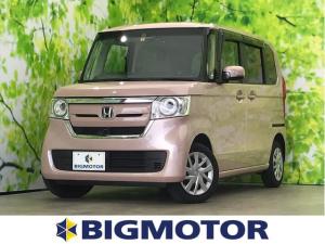 ホンダ N-BOX G・Lホンダセンシング 純正 メモリーナビ/両側電動スライドドア/ヘッドランプ LED/ETC/EBD付ABS/横滑り防止装置/アイドリングストップ/クルーズコントロール/TV/エアバッグ 運転席/エアバッグ 助手席 4WD