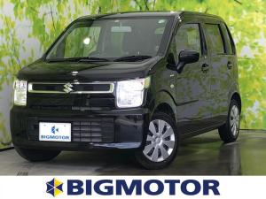 スズキ ワゴンR FX Bluetooth接続/EBD付ABS/横滑り防止装置/アイドリングストップ/エアバッグ 運転席/エアバッグ 助手席/パワーウインドウ/オートエアコン/パワーステアリング/オートライト 盗難防止装置