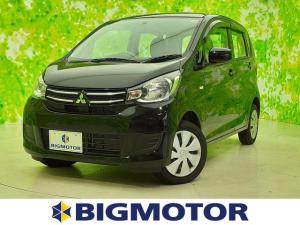 三菱 eKワゴン E ナビ/シートヒーター/EBD付ABS/エアバッグ 運転席/エアバッグ 助手席/パワーウインドウ/パワーステアリング/FF/マニュアルエアコン メモリーナビ Bluetooth