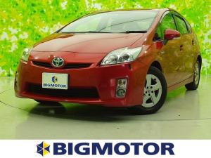 トヨタ プリウス S 純正 7インチ メモリーナビ/Bluetooth接続/ETC/ABS/EBD付ABS/横滑り防止装置/アイドリングストップ/フルセグTV/DVD/エアバッグ 運転席/エアバッグ 助手席 禁煙車 記録簿