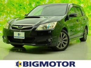 スバル エクシーガ 2.0GT 純正 HDDナビ/サンルーフ/ヘッドランプ HID/ETC/EBD付ABS/TV/エアバッグ 運転席/エアバッグ 助手席/アルミホイール/パワーウインドウ/キーレスエントリー/オートエアコン 4WD