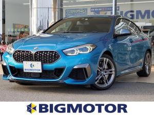 BMW 2シリーズ M235i xDriveグランクーペ 純正 HDDナビ/車線逸脱防止支援システム/パーキングアシスト 自動操舵/パーキングアシスト バックガイド/ヘッドランプ LED/ETC/EBD付ABS/横滑り防止装置 バックカメラ 4WD
