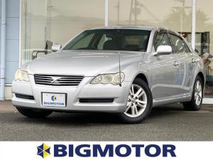 トヨタ マークX 250G ヘッドランプ HID/ETC/EBD付ABS/エアバッグ 運転席/エアバッグ 助手席/アルミホイール/パワーウインドウ/キーレスエントリー/オートエアコン/パワーステアリング/ワンオーナー/FR