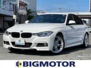 BMW 3シリーズ 320i_Mスポーツ 純正 メモリーナビ/パーキングアシスト バックガイド/ヘッドランプ LED/ETC/EBD付ABS/横滑り防止装置/アイドリングストップ/バックモニター/DVD/エアバッグ 運転席 バックカメラ