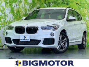 BMW X1 xDrive18d Mスポーツ 純正 HDDナビ/車線逸脱防止支援システム/パーキングアシスト 自動操舵/パーキングアシスト バックガイド/ヘッドランプ LED/ETC/EBD付ABS/横滑り防止装置 バックカメラ ワンオーナー