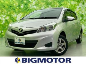 トヨタ ヴィッツ F 社外 7インチ メモリーナビ/ETC/EBD付ABS/TV/エアバッグ 運転席/エアバッグ 助手席/アルミホイール/パワーウインドウ/キーレスエントリー/パワーステアリング/4WD/マニュアルエアコン