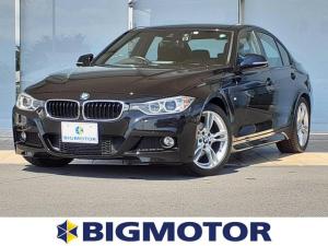BMW 3シリーズ 320i Mスポーツ 純正 HDDナビ/パーキングアシスト バックガイド/ヘッドランプ LED/ETC/EBD付ABS/横滑り防止装置/アイドリングストップ/バックモニター/DVD/エアバッグ 運転席 バックカメラ 禁煙車