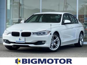 BMW 3シリーズ 320i 純正 HDDナビ/パーキングアシスト バックガイド/ヘッドランプ HID/ETC/EBD付ABS/横滑り防止装置/アイドリングストップ/バックモニター/DVD/エアバッグ 運転席 バックカメラ