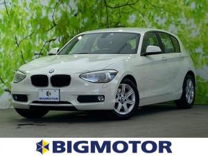BMW 1シリーズ 116i 社外 メモリーナビ/ETC/EBD付ABS/横滑り防止装置/アイドリングストップ/エアバッグ 運転席/エアバッグ 助手席/エアバッグ サイド/アルミホイール/パワーウインドウ/キーレスエントリー