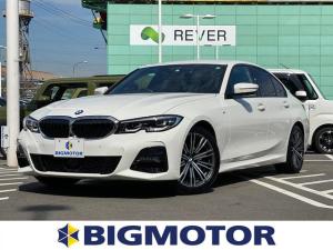 BMW 3シリーズ 320i Mスポーツ 純正 メモリーナビ/シート ハーフレザー/車線逸脱防止支援システム/パーキングアシスト 自動操舵/パーキングアシスト バックガイド/ヘッドランプ LED/ETC/EBD付ABS バックカメラ 禁煙車