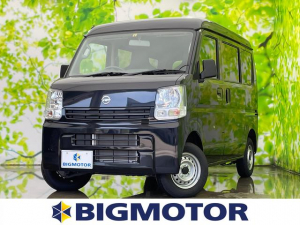 日産 NV100クリッパーバン DX GLパッケージ ハイルーフ/エアバッグ 運転席/エアバッグ 助手席/パワーウインドウ/パワーステアリング/FR/マニュアルエアコン
