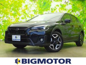 スバル XV 2.0i-Sアイサイト 純正 HDDナビ/車線逸脱防止支援システム/ヘッドランプ LED/ETC/EBD付ABS/横滑り防止装置/アイドリングストップ/TV/エアバッグ 運転席/エアバッグ 助手席/エアバッグ サイド 4WD