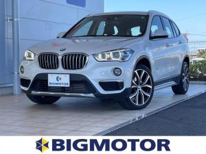 BMW X1 xDrive18d xライン 純正 メモリーナビ/シート フルレザー/車線逸脱防止支援システム/パーキングアシスト 自動操舵/パーキングアシスト バックガイド/ヘッドランプ LED/ETC/EBD付ABS 革シート バックカメラ