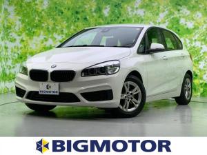 BMW 2シリーズ 218dアクティブツアラー 純正メーカーナビ/Bluetooth接続/バックモニター/DVD再生/LEDヘッドライト バックカメラ LEDヘッドランプ HDDナビ レーンアシスト 記録簿 盗難防止装置 アイドリングストップ
