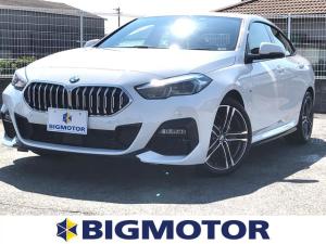BMW 2シリーズ 218iグランクーペMスポーツ 純正 メモリーナビ/シート ハーフレザー/車線逸脱防止支援システム/パーキングアシスト 自動操舵/パーキングアシスト バックガイド/ヘッドランプ LED/ETC/EBD付ABS 衝突被害軽減システム