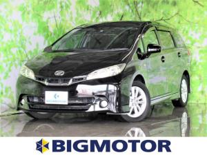 トヨタ ウィッシュ 1.8S 純正 7インチ HDDナビ/ヘッドランプ HID/ETC/EBD付ABS/横滑り防止装置/TV/エアバッグ 運転席/エアバッグ 助手席/エアバッグ サイド/アルミホイール/パワーウインドウ 記録簿