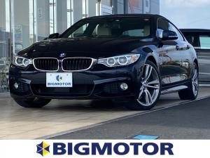 BMW 4シリーズ 420iグランクーペMスポーツ 純正 メモリーナビ/サンルーフ/シート フルレザー/車線逸脱防止支援システム/パーキングアシスト バックガイド/電動バックドア/ヘッドランプ HID/ETC/EBD付ABS 革シート バックカメラ