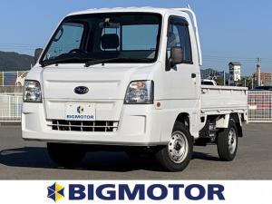 スバル サンバートラック TB エアバッグ 運転席/パワーステアリング/RR/マニュアルエアコン/取扱説明書・保証書/ユーザー買取車/最大積載量350kg/ヘッドライトレベライザー/三方開