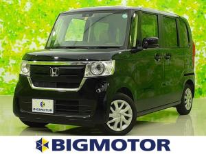ホンダ N-BOX G・ホンダセンシング ホンダセンシング/ヘッドランプ LED/EBD付ABS/横滑り防止装置/アイドリングストップ/クルーズコントロール/エアバッグ 運転席/エアバッグ 助手席/パワーウインドウ/エンジンスタートボタン