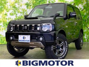 スズキ ジムニー ランドベンチャー 社外 メモリーナビ/ETC/ABS/ターボ/エアバッグ 運転席/エアバッグ 助手席/アルミホイール/パワーウインドウ/スマートキー/シートヒーター 運転席/パワーステアリング/ワンオーナー/4WD