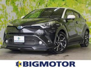 トヨタ C-HR G 純正 9インチ メモリーナビ/車線逸脱防止支援システム/Bluetooth接続/ETC/EBD付ABS/横滑り防止装置/クルーズコントロール/バックモニター/フルセグTV/DVD/エアバッグ 運転席