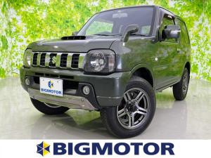 スズキ ジムニー ランドベンチャー 社外 7インチ HDDナビ/ABS/エアバッグ 運転席/エアバッグ 助手席/アルミホイール/パワーウインドウ/キーレスエントリー/パワーステアリング/ワンオーナー/4WD/マニュアルエアコン