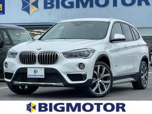 BMW X1 xDrive18d_xライン 純正 HDDナビ/シート フルレザー/車線逸脱防止支援システム/パーキングアシスト 自動操舵/パーキングアシスト バックガイド/ヘッドランプ LED/ETC/EBD付ABS 革シート バックカメラ