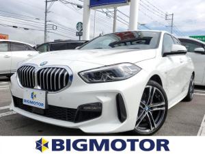 BMW 1シリーズ 118i Mスポーツ 純正 メモリーナビ/衝突被害軽減ブレーキ/車線逸脱防止支援システム/パーキングアシスト バックガイド/電動バックドア/ドライブレコーダー 純正/ヘッドランプ LED/ETC/ABS バックカメラ