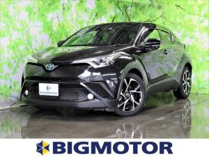 トヨタ C-HR G 純正9インチナビ・フルセグ/バックモニター/LEDヘッドライト/車線逸脱防止支援システム/パーキングアシスト バックガイド/EBD付ABS/横滑り防止装置/アイドリングストップ 衝突被害軽減システム