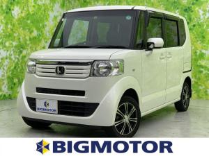 ホンダ N-BOX G・Lパッケージ 純正 7インチ メモリーナビ/電動スライドドア/ETC/EBD付ABS/横滑り防止装置/アイドリングストップ/TV/エアバッグ 運転席/エアバッグ 助手席/アルミホイール/パワーウインドウ 4WD