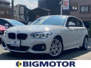 BMW 1シリーズ 118d_Mスポーツ 純正 9インチ HDDナビ/衝突被害軽減ブレーキ/車線逸脱防止支援システム/ドライブレコーダー 前後/ヘッドランプ LED/ETC/EBD付ABS/横滑り防止装置/アイドリングストップ バックカメラ