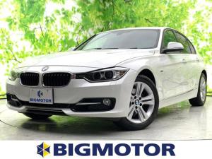 BMW 3シリーズ 320iスポーツ 純正 8インチ HDDナビ/パーキングアシスト バックガイド/ヘッドランプ HID/ETC/EBD付ABS/横滑り防止装置/アイドリングストップ/バックモニター/DVD バックカメラ DVD再生