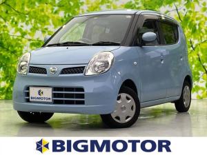 日産 モコ E 社外 7インチ HDDナビ/ETC/EBD付ABS/エアバッグ 運転席/エアバッグ 助手席/衝突安全ボディ/パワーウインドウ/キーレスエントリー/オートエアコン/パワーステアリング/オートライト