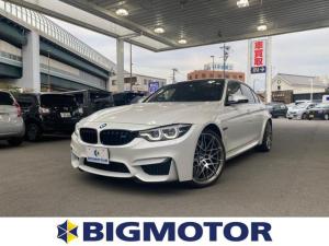 BMW M3 M3セダンコンペティション 純正 8インチ メモリーナビ/シート フルレザー/車線逸脱防止支援システム/パーキングアシスト バックガイド/ヘッドランプ LED/ETC/EBD付ABS/横滑り防止装置 革シート バックカメラ