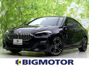 BMW 2シリーズ 218iグランクーペMスポーツ 純正 8インチ メモリーナビ/シート ハーフレザー/車線逸脱防止支援システム/パーキングアシスト 自動操舵/パーキングアシスト バックガイド/ヘッドランプ LED/ETC バックカメラ ワンオーナー