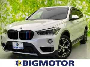 BMW X1 xDrive20i_xライン 純正 メモリーナビ/シート ハーフレザー/車線逸脱防止支援システム/パーキングアシスト 自動操舵/パーキングアシスト バックガイド/電動バックドア/ヘッドランプ LED 衝突被害軽減システム 4WD
