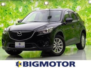 マツダ CX-5 XD 純正 7インチ HDDナビ/ヘッドランプ HID/ETC/EBD付ABS/横滑り防止装置/アイドリングストップ/サイドモニター/TV/エアバッグ 運転席/エアバッグ 助手席/エアバッグ サイド 4WD