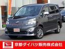 トヨタ/ヴォクシー ZS 煌2 CDチューナー・ETC・マット・バイザー 4WD