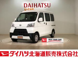 ダイハツ ハイゼットカーゴ クルーズSAIII 4WD CD