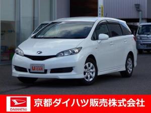 トヨタ ウィッシュ 1.8X HIDセレクション ナビ・ETC・バックカメラ